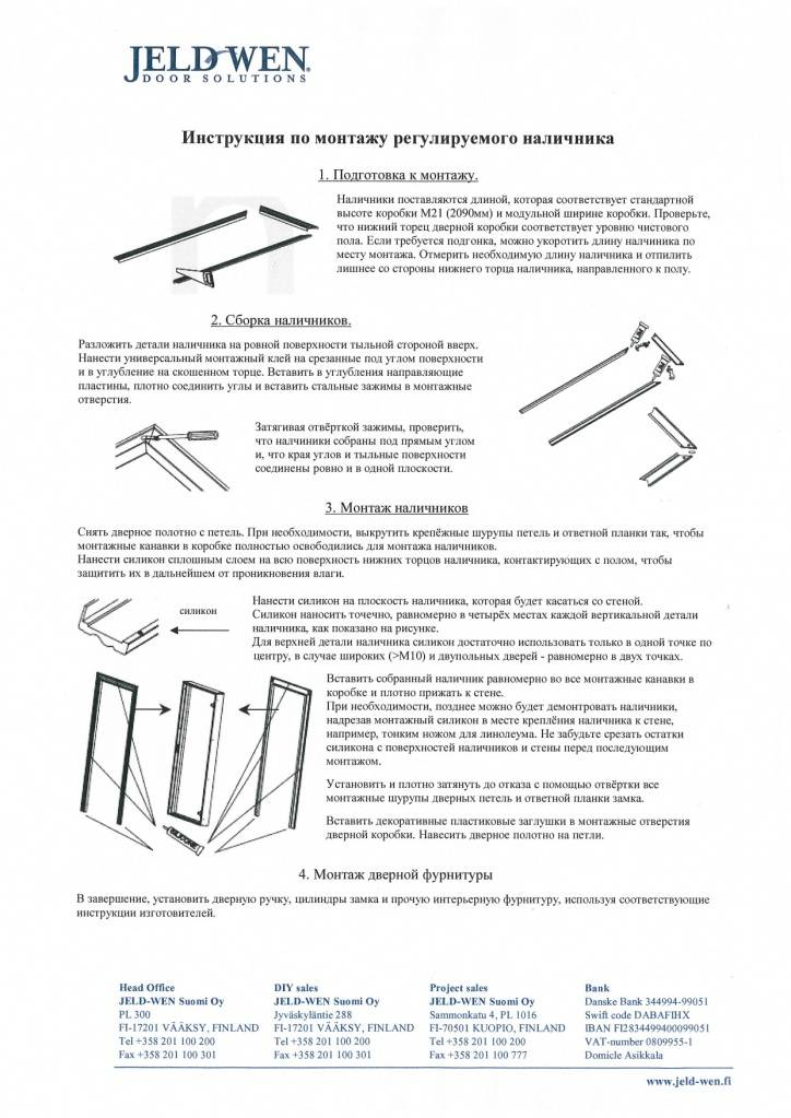 assembly_instruction_jws_flex-frame_architraves_rus.jpg